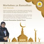 Menyambut Bulan Suci Ramadhan 1442 H / April 2021 M